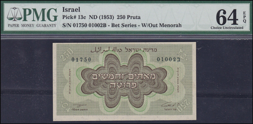 Lot 745 - Banknotes Palestine & Israel state of israel notes -  Romano House of Stamp sales ltd Auction #39: Worldwide Stamps, Postal History, Worldwide Coins & Worldwide Banknotes