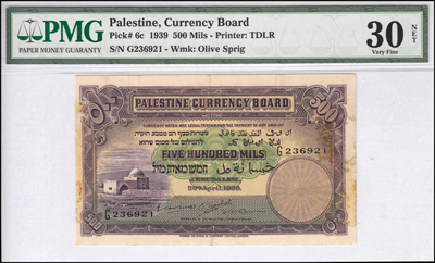 Lot 1039 - Banknotes Palestine & Israel british mandate in palestine banknotes -  Romano House of Stamp sales ltd Auction #36: Worldwide Stamps, Postal History, Worldwide Coins & Worldwide Banknotes