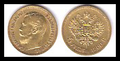 Lot 1034 - Coins & Medals World Coins -  Romano House of Stamp sales ltd Auction #36: Worldwide Stamps, Postal History, Worldwide Coins & Worldwide Banknotes