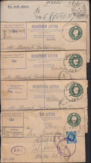Lot 81 - british mandate in palestine british mandate postal history -  Romano House of Stamp sales ltd Auction #36: Worldwide Stamps, Postal History, Worldwide Coins & Worldwide Banknotes