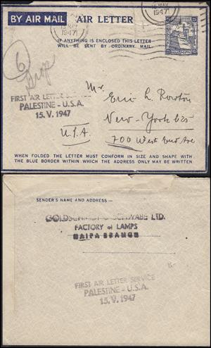 Lot 94 - british mandate in palestine british mandate postal history -  Romano House of Stamp sales ltd Auction #36: Worldwide Stamps, Postal History, Worldwide Coins & Worldwide Banknotes