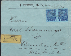 Lot 8 - holyland forerunners austrian post offices -  Romano House of Stamp sales ltd Auction #36: Worldwide Stamps, Postal History, Worldwide Coins & Worldwide Banknotes
