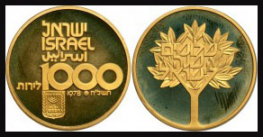 Lot 710 - Coins & Medals israel coins -  Romano House of Stamp sales ltd Auction #39: Worldwide Stamps, Postal History, Worldwide Coins & Worldwide Banknotes