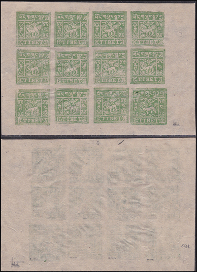 Lot 422 - world wide philately china (taiwan) -  Romano House of Stamp sales ltd Auction #37: Worldwide Stamps, Postal History, Worldwide Coins & Worldwide Banknotes