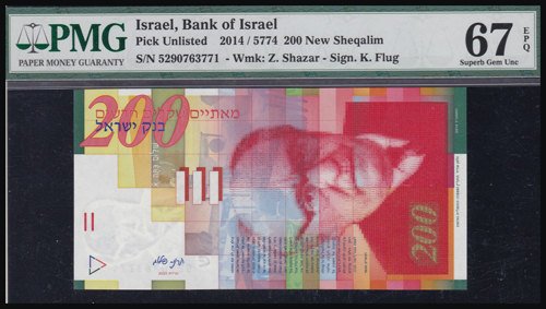 Lot 116 - Banknotes Palestine & Israel state of israel notes -  Romano House of Stamp sales ltd Auction #40