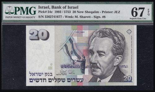Lot 139 - Banknotes Palestine & Israel state of israel notes -  Romano House of Stamp sales ltd Auction #40