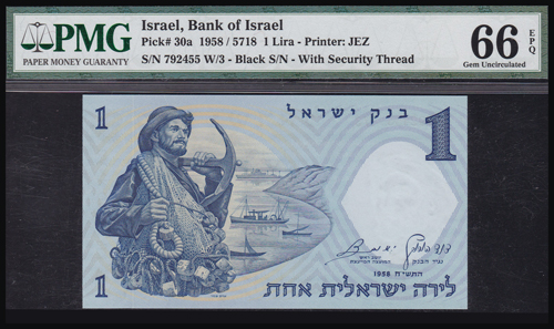 Lot 121 - Banknotes Palestine & Israel state of israel notes -  Romano House of Stamp sales ltd Auction #40
