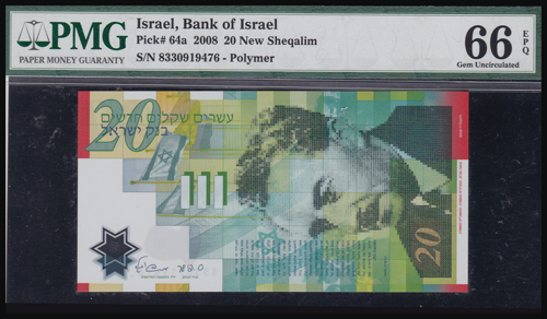 Lot 114 - Banknotes Palestine & Israel state of israel notes -  Romano House of Stamp sales ltd Auction #40