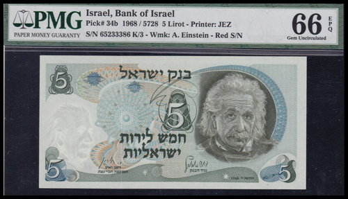 Lot 123 - Banknotes Palestine & Israel state of israel notes -  Romano House of Stamp sales ltd Auction #40