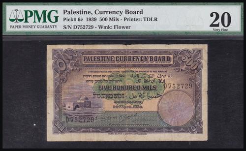 Lot 73 - Banknotes Palestine & Israel british mandate in palestine banknotes -  Romano House of Stamp sales ltd Auction #40