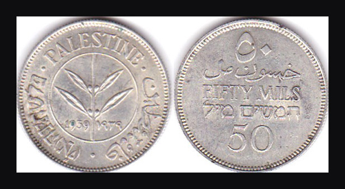 Lot 26 - Coins & Medals british mandate in palestine coins -  Romano House of Stamp sales ltd Auction #40