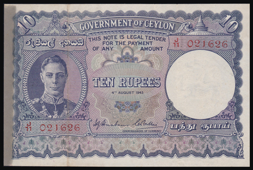 Lot 178 - World Banknotes Ceylon / Sri Lanka -  Romano House of Stamp sales ltd Auction #40