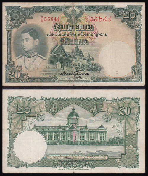 Lot 332 - World Banknotes thailand -  Romano House of Stamp sales ltd Auction #40