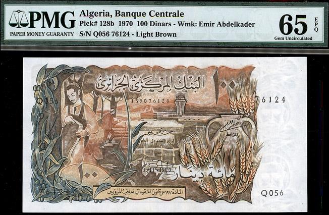 Lot 152 - World Banknotes Algeria -  Romano House of Stamp sales ltd Auction #40