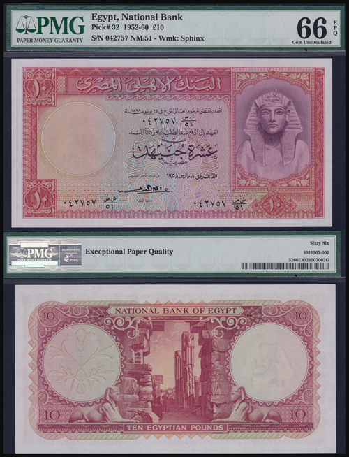 Lot 202 - World Banknotes Egypt -  Romano House of Stamp sales ltd Auction #40
