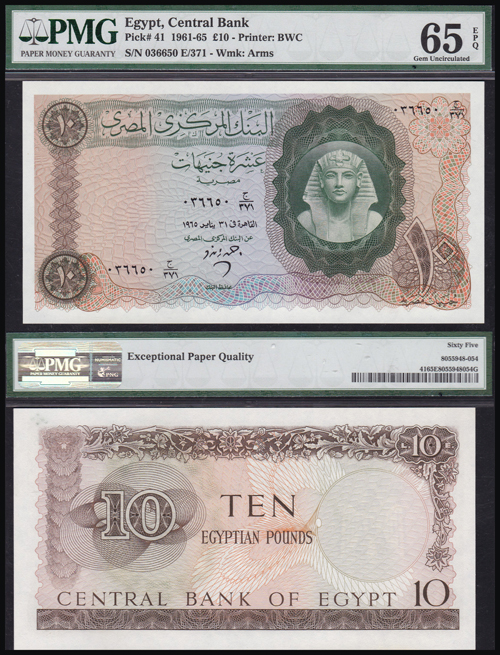 Lot 209 - World Banknotes Egypt -  Romano House of Stamp sales ltd Auction #40