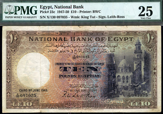 Lot 211 - World Banknotes Egypt -  Romano House of Stamp sales ltd Auction #40