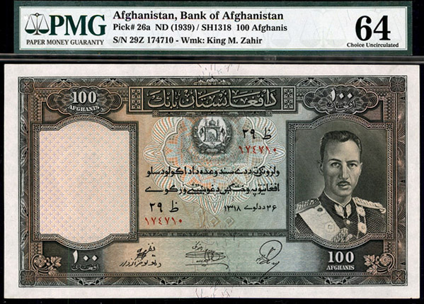 Lot 146 - World Banknotes Afghanistan -  Romano House of Stamp sales ltd Auction #40