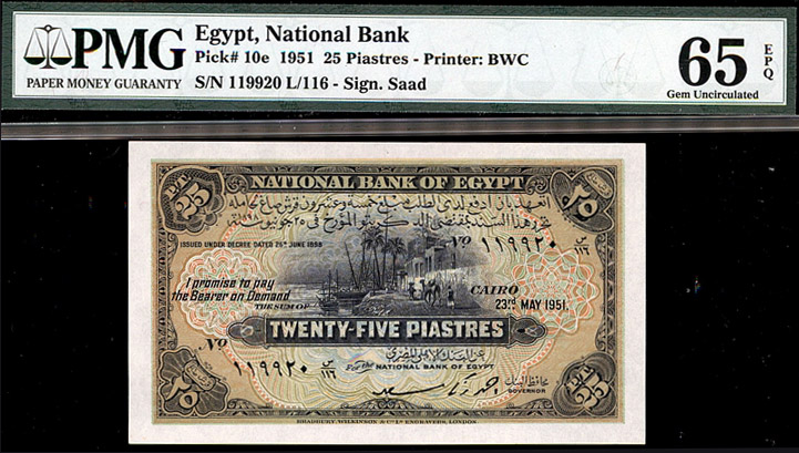 Lot 205 - World Banknotes Egypt -  Romano House of Stamp sales ltd Auction #40