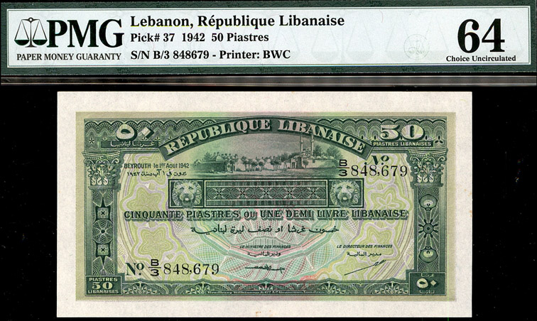 Lot 282 - World Banknotes Lebanon -  Romano House of Stamp sales ltd Auction #40