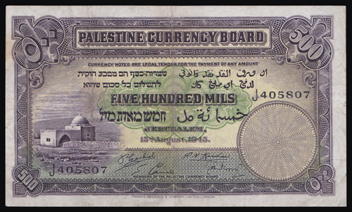 Lot 76a - Banknotes Palestine & Israel british mandate in palestine banknotes -  Romano House of Stamp sales ltd Auction #40