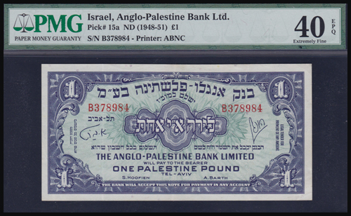 Lot 78A - Banknotes Palestine & Israel british mandate in palestine banknotes -  Romano House of Stamp sales ltd Auction #40