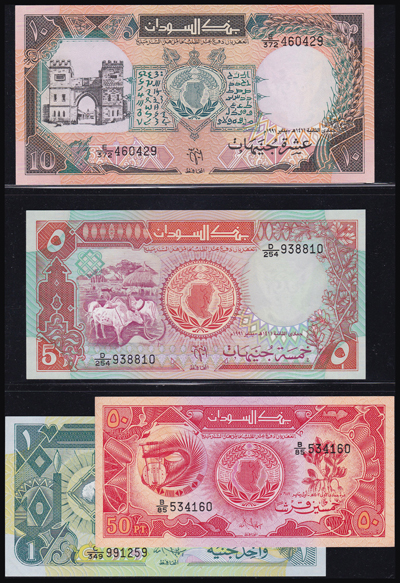 Lot 324 - World Banknotes sudan -  Romano House of Stamp sales ltd Auction #40