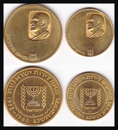 Lot 36 - Coins & Medals israel coins -  Romano House of Stamp sales ltd Auction #40