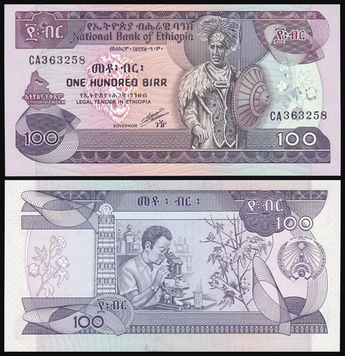 Lot 213 - World Banknotes Ethiopia -  Romano House of Stamp sales ltd Auction #40