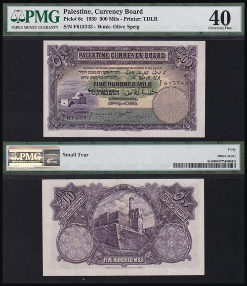 Lot 75 - Banknotes Palestine & Israel british mandate in palestine banknotes -  Romano House of Stamp sales ltd Auction #40