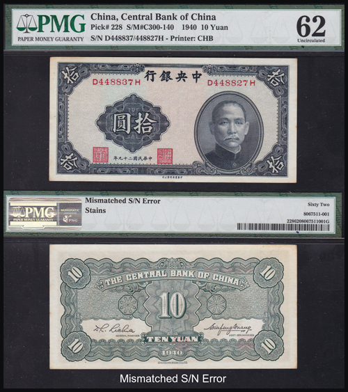 Lot 181 - World Banknotes china (people's republic) -  Romano House of Stamp sales ltd Auction #40