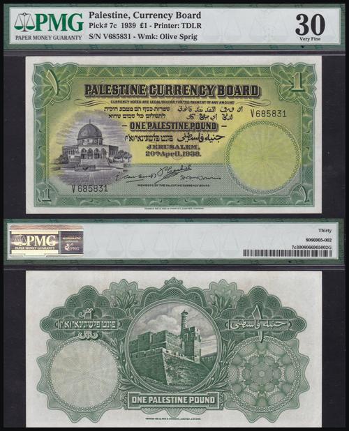 Lot 72 - Banknotes Palestine & Israel british mandate in palestine banknotes -  Romano House of Stamp sales ltd Auction #40