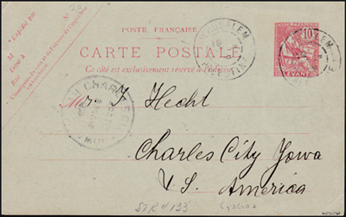 Lot 23 - holyland forerunners france post offices -  Romano House of Stamp sales ltd Auction #38: Worldwide Stamps, Postal History, Worldwide Coins & Worldwide Banknotes