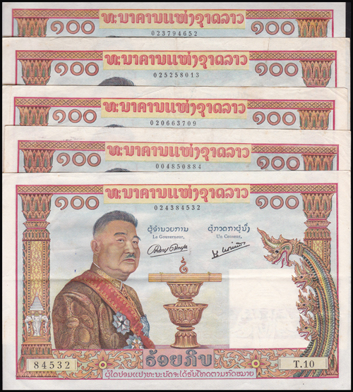 Lot 1031 - World Banknotes Laos -  Romano House of Stamp sales ltd Auction #38: Worldwide Stamps, Postal History, Worldwide Coins & Worldwide Banknotes