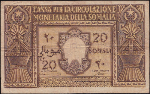 Lot 1035 - World Banknotes somalia -  Romano House of Stamp sales ltd Auction #38: Worldwide Stamps, Postal History, Worldwide Coins & Worldwide Banknotes