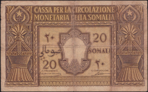 Lot 1034 - World Banknotes somalia -  Romano House of Stamp sales ltd Auction #38: Worldwide Stamps, Postal History, Worldwide Coins & Worldwide Banknotes