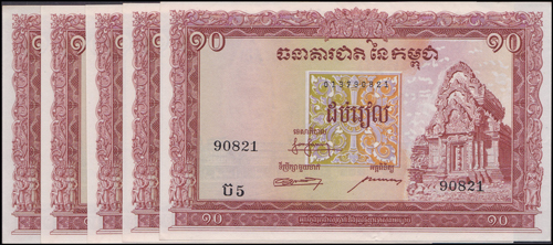 Lot 1018 - World Banknotes cambodia -  Romano House of Stamp sales ltd Auction #38: Worldwide Stamps, Postal History, Worldwide Coins & Worldwide Banknotes