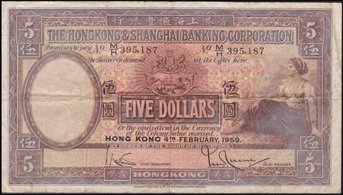 Lot 1028 - World Banknotes Hong Kong -  Romano House of Stamp sales ltd Auction #38: Worldwide Stamps, Postal History, Worldwide Coins & Worldwide Banknotes