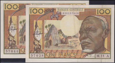 Lot 1023 - World Banknotes gabon -  Romano House of Stamp sales ltd Auction #38: Worldwide Stamps, Postal History, Worldwide Coins & Worldwide Banknotes