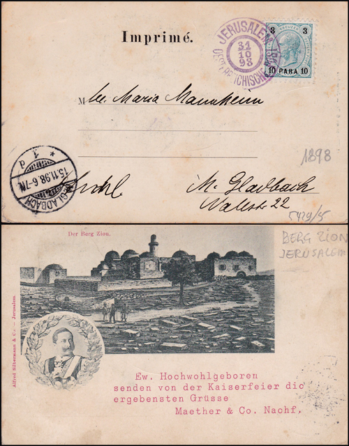 Lot 4 - holyland forerunners austrian post offices -  Romano House of Stamp sales ltd Auction #38: Worldwide Stamps, Postal History, Worldwide Coins & Worldwide Banknotes
