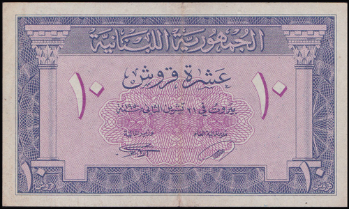 Lot 1032 - World Banknotes Lebanon -  Romano House of Stamp sales ltd Auction #38: Worldwide Stamps, Postal History, Worldwide Coins & Worldwide Banknotes