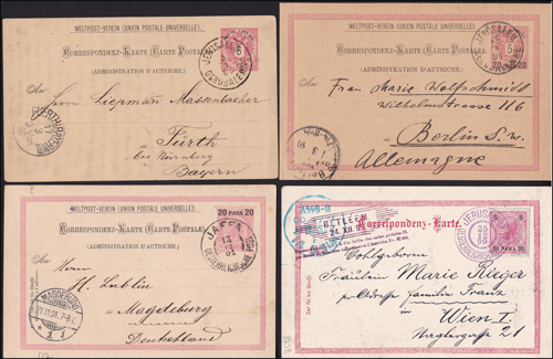 Lot 7 - holyland forerunners austrian post offices -  Romano House of Stamp sales ltd Auction #38: Worldwide Stamps, Postal History, Worldwide Coins & Worldwide Banknotes