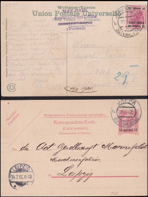 Lot 13 - holyland forerunners austrian post offices -  Romano House of Stamp sales ltd Auction #38: Worldwide Stamps, Postal History, Worldwide Coins & Worldwide Banknotes