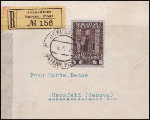 Lot 16 - holyland forerunners austrian post offices -  Romano House of Stamp sales ltd Auction #38: Worldwide Stamps, Postal History, Worldwide Coins & Worldwide Banknotes
