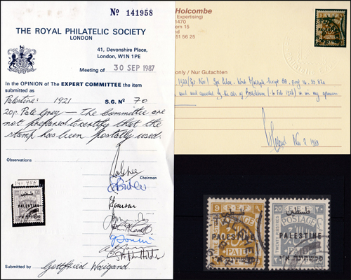 Lot 80 - british mandate in palestine stamps of british mandate in palestine -  Romano House of Stamp sales ltd Auction #39: Worldwide Stamps, Postal History, Worldwide Coins & Worldwide Banknotes