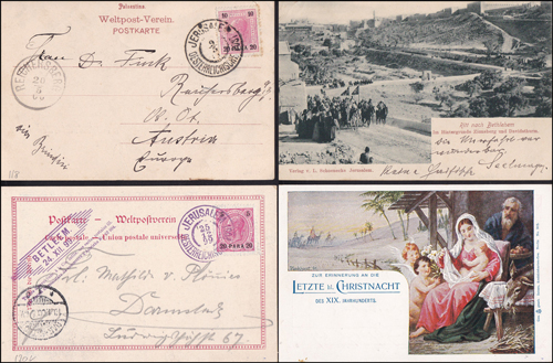 Lot 6 - holyland forerunners austrian post offices -  Romano House of Stamp sales ltd Auction #38: Worldwide Stamps, Postal History, Worldwide Coins & Worldwide Banknotes
