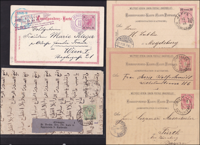 Lot 1 - holyland forerunners austrian post offices -  Romano House of Stamp sales ltd Auction #39: Worldwide Stamps, Postal History, Worldwide Coins & Worldwide Banknotes