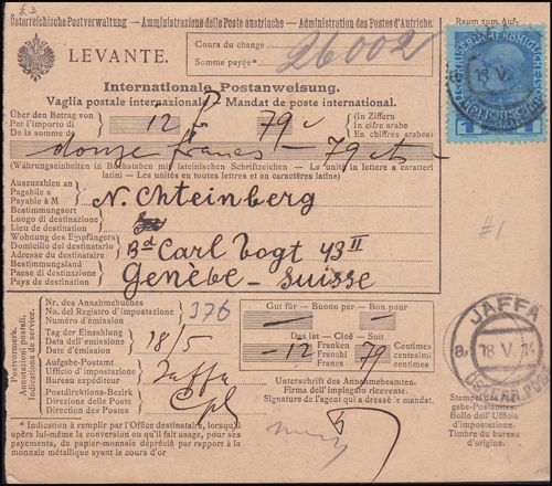 Lot 2 - holyland forerunners austrian post offices -  Romano House of Stamp sales ltd Auction #39: Worldwide Stamps, Postal History, Worldwide Coins & Worldwide Banknotes