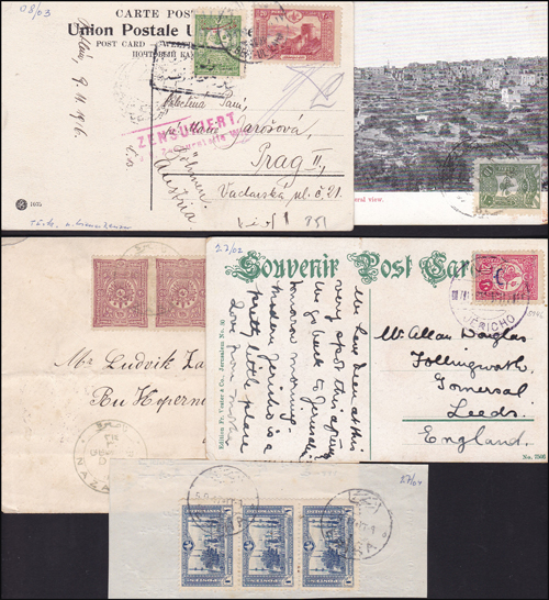 Lot 15 - holyland forerunners ottoman post offices -  Romano House of Stamp sales ltd Auction #39: Worldwide Stamps, Postal History, Worldwide Coins & Worldwide Banknotes