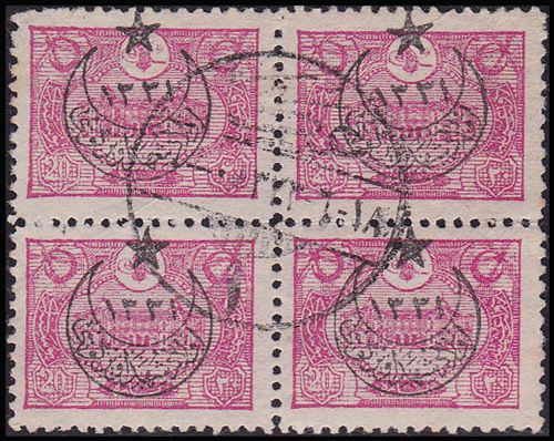 Lot 94 - holyland forerunners ottoman post offices -  Romano House of Stamp sales ltd Auction #38: Worldwide Stamps, Postal History, Worldwide Coins & Worldwide Banknotes